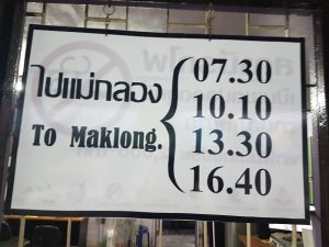 trains from Maha Chai to Mae Klong